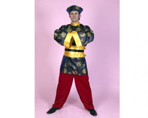 Disfraz de Chino Lujo Adulto Económico