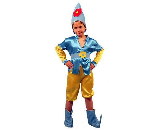 Disfraz de duendecillo niño Talla 4 (10 – 12 años)