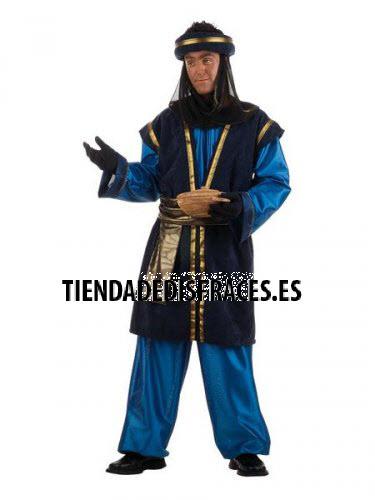 Disfraz de Paje del Rey Baltasar adulto superluxe