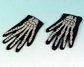 comprar Guantes esqueleto