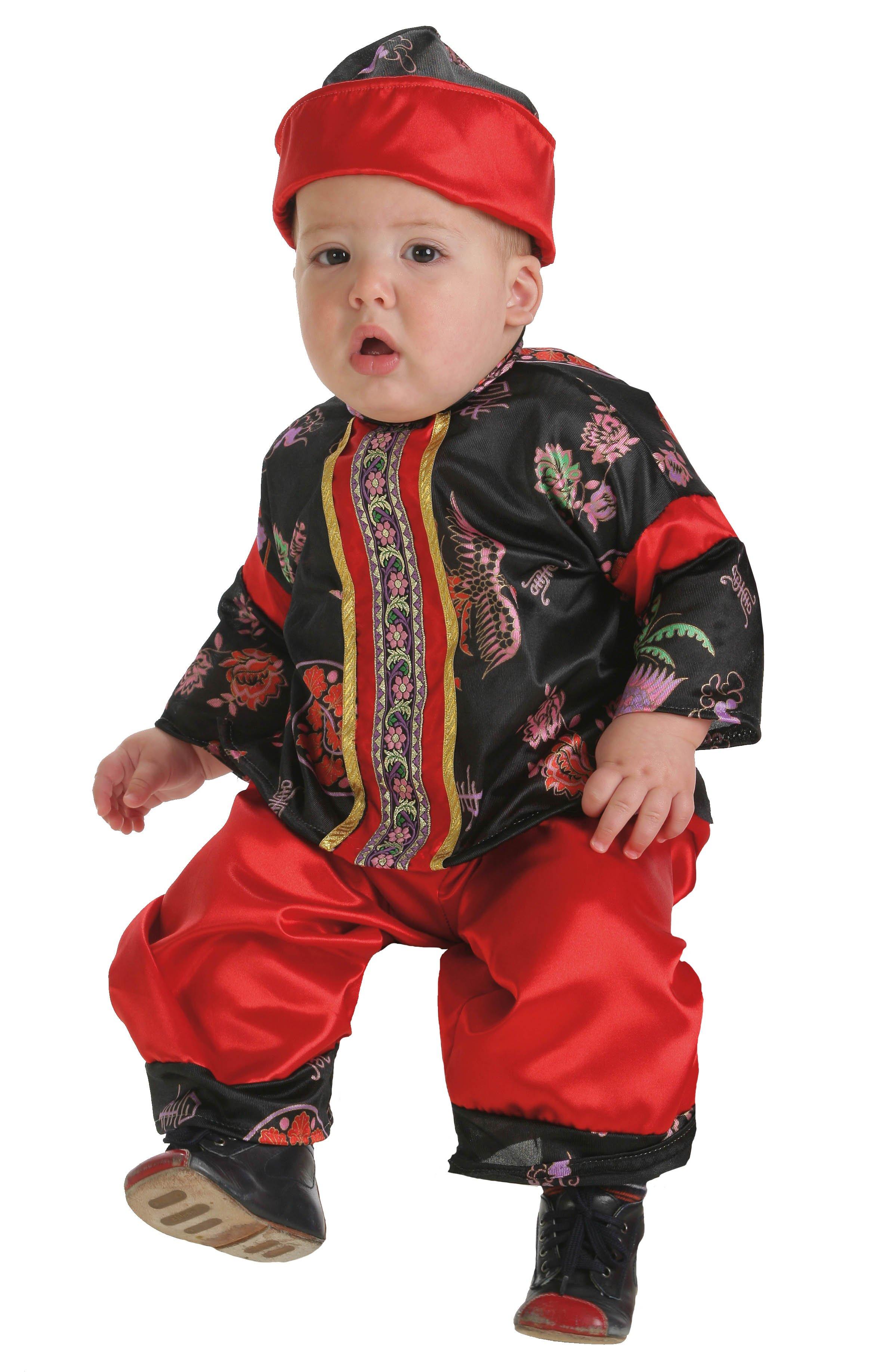 ¿Cuál es vuestro disfraz? Disfraz_de_chino_xilin_para_bebe_36698_0_miniatura